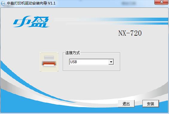 中盈NX-720打印�C��咏�D1