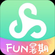 春秋旅游苹果版7.9.0 手机版