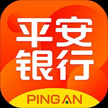 新平安口袋银行软件4.24.0 官方苹果版