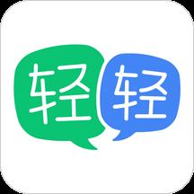 轻轻家教(家长版)8.1.0 苹果版