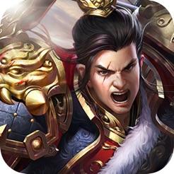 铁骑征战游戏1.2 官方最新版