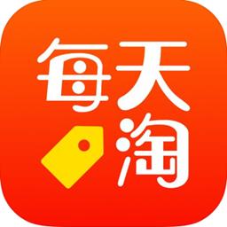 每天一淘app1.0.0.5 安卓版