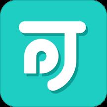 可访软件ios版2.1.1 最新版