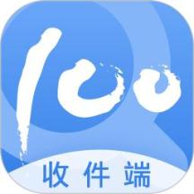 快递100收件端苹果版4.6.0 官方版