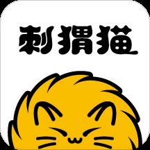 刺猬���xapp2.3.1 ios版