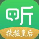 百度爱听app1.7.0 安卓最新版