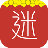 汉服迷app1.0 安卓版