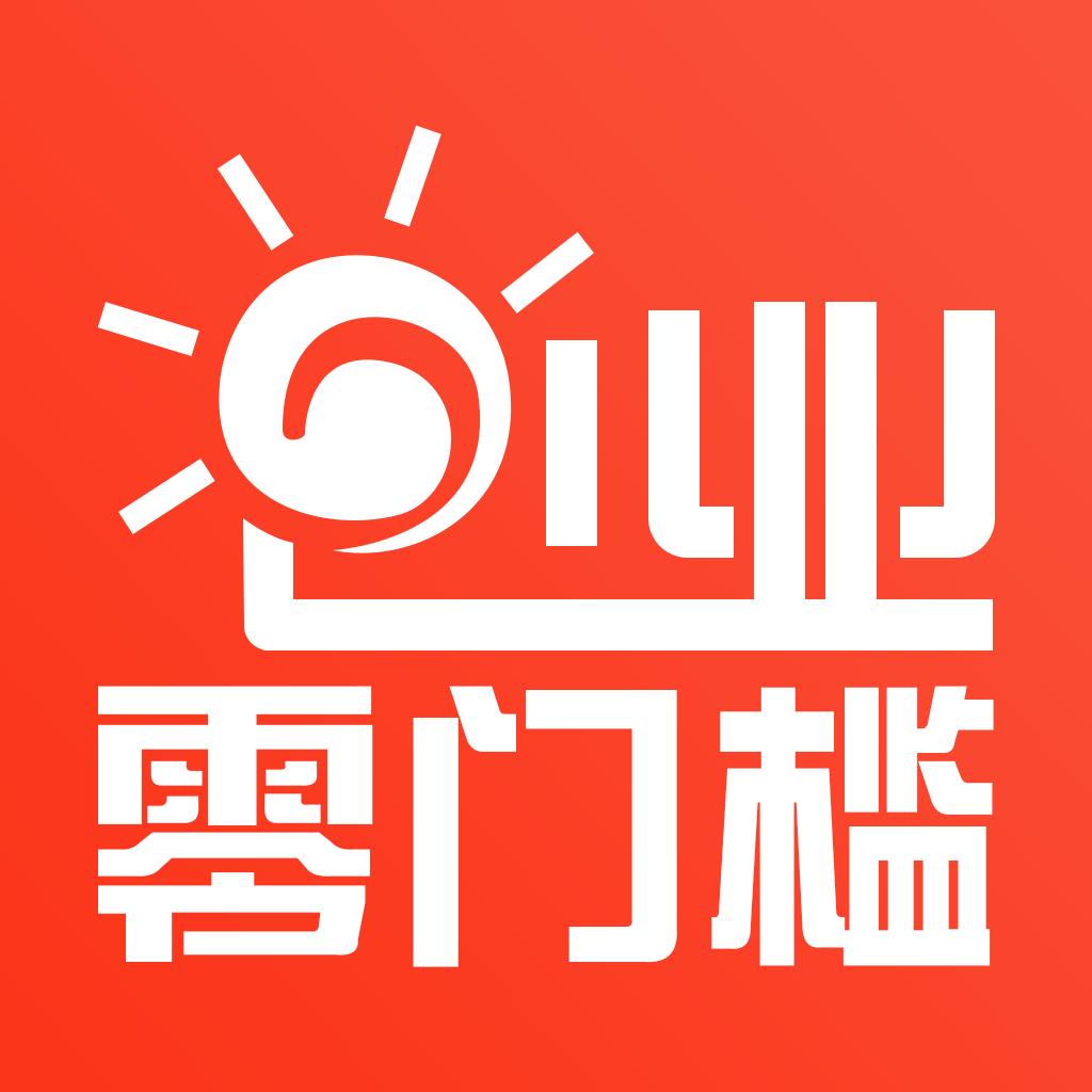 零门槛创业app1.0.0 最新手机版