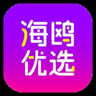 海鸥优选app1.0.4 安卓版