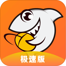 斗�~�O速版app