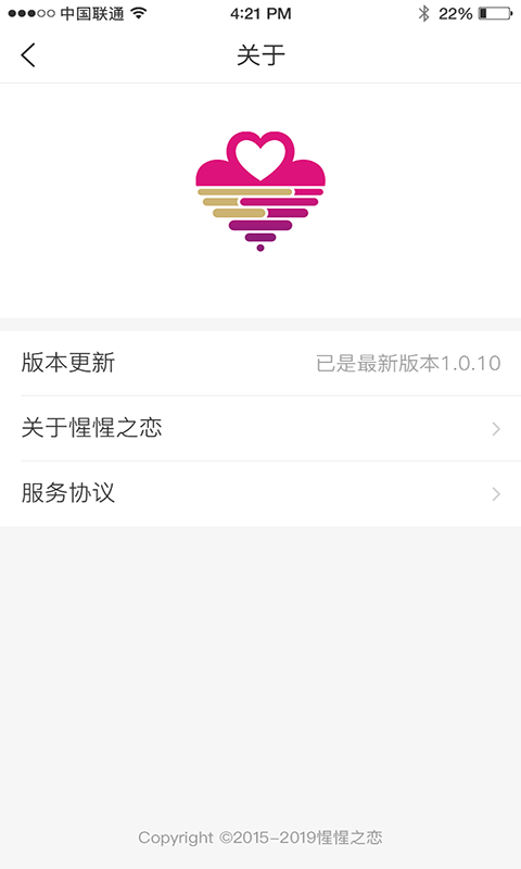 惺惺之��app截�D1