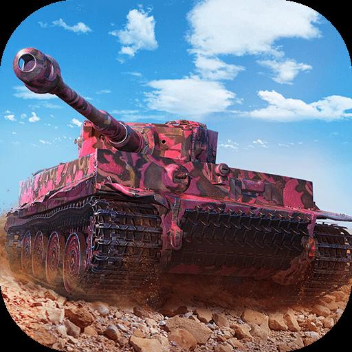 坦克世界闪击战6.3.0.167 安卓版