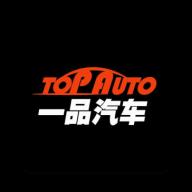 一品汽车app