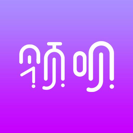 �I�h生活app1.0.0 安卓版