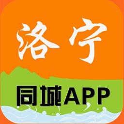 洛宁同城app5.3.2 安卓客户端