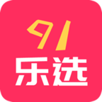 91乐选app1.2.6 安卓最新版