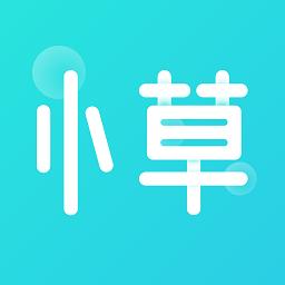 小草玩友软件1.1.0 安卓版