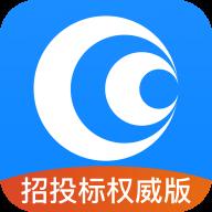 鹰眼通app1.0.0 手机版