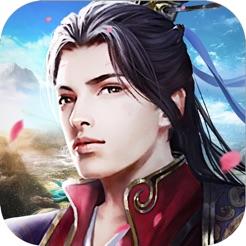 王权江山游戏1.0.0 官方版