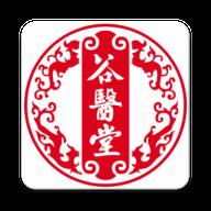 谷医堂健康app