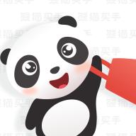 熊猫买手app