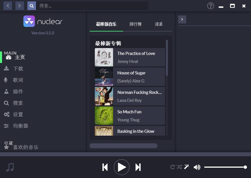 nuclear流媒体音乐软件截图0