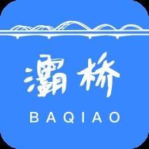 爱灞桥app1.0.0 安卓最新版