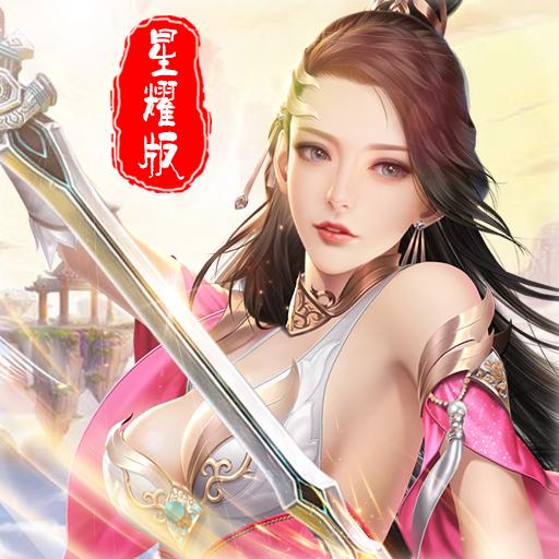 盛世大唐游戏7.04.0 手机版