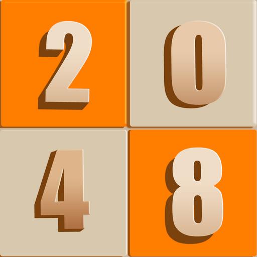 新2048游戏完整版
