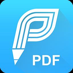 迅捷pdf编辑器官方版2.0.0.1 最新免费版