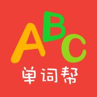 单词帮app2.2.0 安卓版
