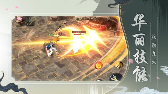 诸神灵域游戏截图0