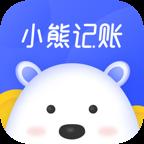 小熊记账手机版1.0.0 最新版
