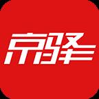 京驿货车司机版1.0.1 安卓最新版