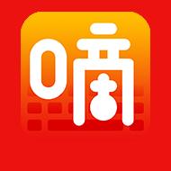 嘀嗒输入法app1.0 安卓版
