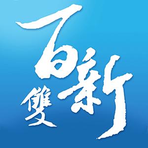 广西双百双新软件1.0.0 安卓版