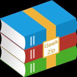 极客压缩软件2.0.0.1 官方最新版
