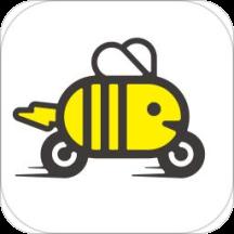 蜜蜂出行app5.5.0 苹果最新版