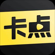 卡点视频ios手机客户端2.7.1