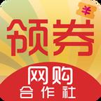 �W�合作社app1.0.3 安卓版