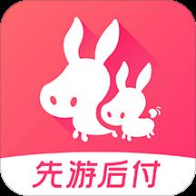 驴妈妈旅游安卓版8.3.60 最新版