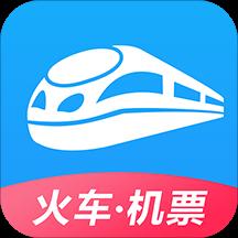 智行火车票苹果版