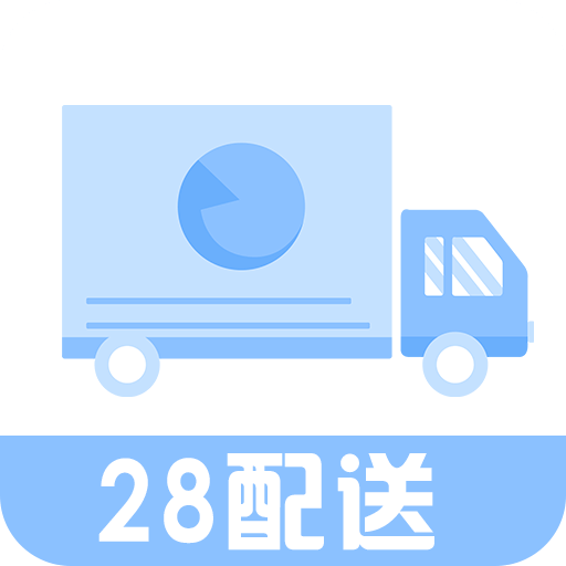 28配送手机版1.0 最新版