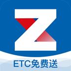 浙易行软件1.0.2 手机版