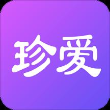 珍爱网最新版6.20.0 苹果版