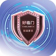 好�R�T智能app1.0.2 安卓手�C版