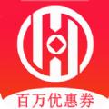 趣惠集软件3.0.5 安卓版