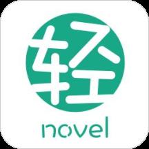 轻之文库安卓版4.3.3 最新版