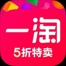 一淘iPhone版8.13.0 苹果版