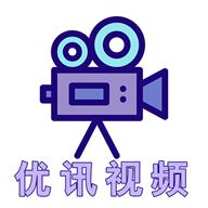 优讯视频(看视频赚钱)1.1 安卓免费版